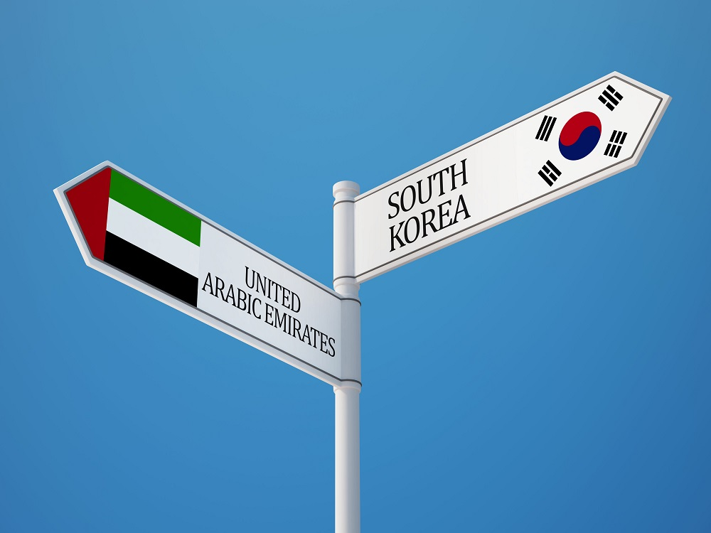 UAE's Govcoin and South Korea's revised law for foreign crypto exchanges