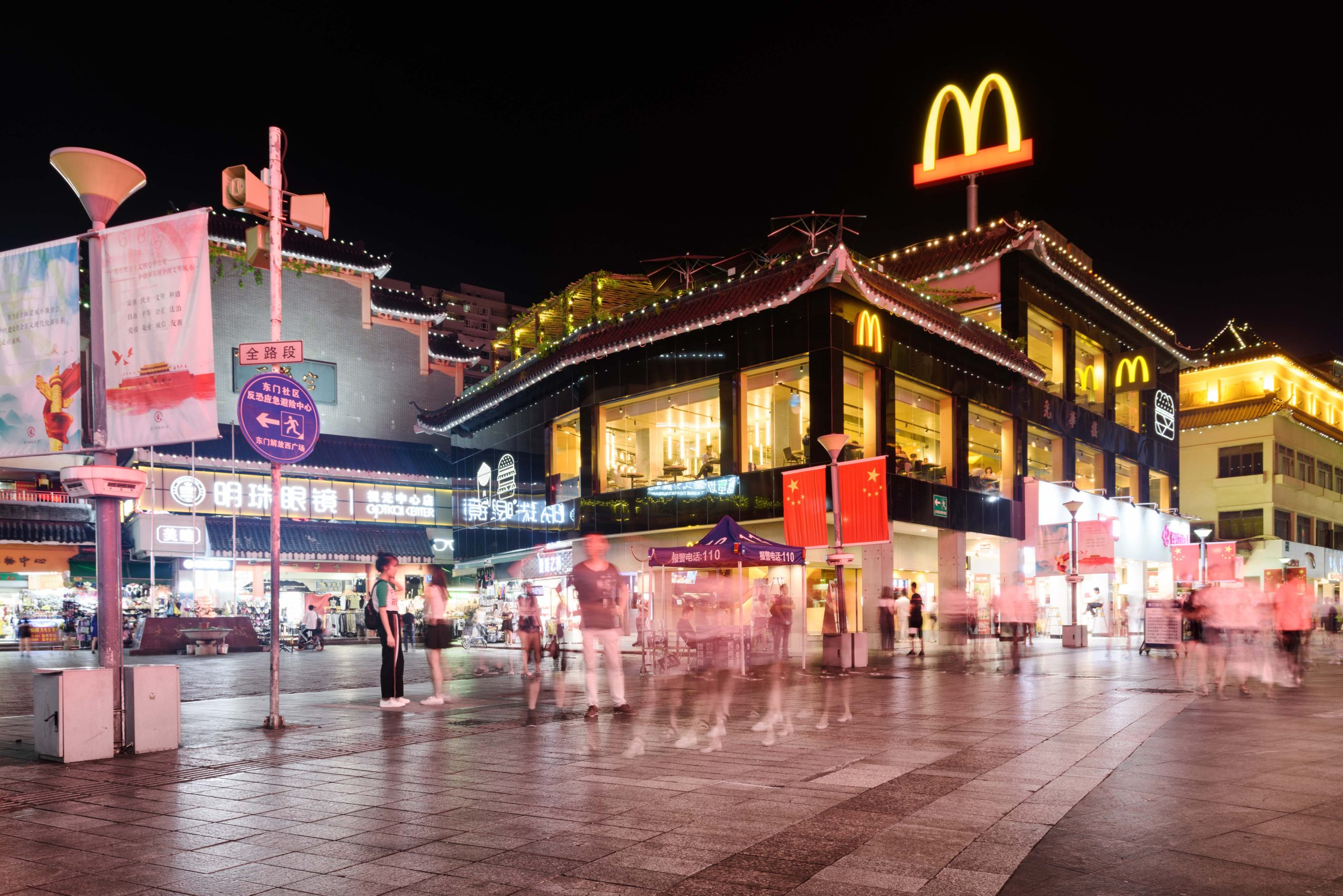 McDonald's China released 188 NFTs on 31st anniversary