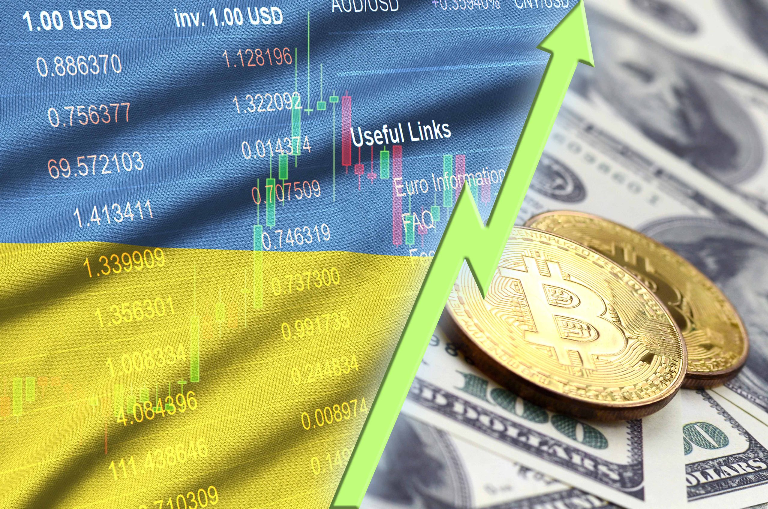 Ukraine wants to boost the new digital economy and build a top crypto jurisdiction